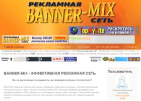 banner-mix